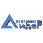 Логотип компании Инжиниринговая компания Лидер, ЧП (Харьков)