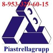 Piastrellagrupp