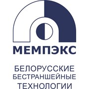 Мемпэкс