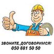 ФЛП Польченко А. В.