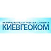 Киевгеоком, ООО