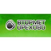 Втормет-Орехово, ООО
