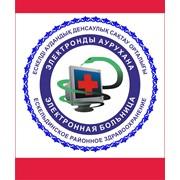 ЦРБ Ескельдинского района, ГКП