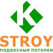 Интернет-магазин K-Stroy