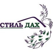 Стиль Дах, ЧП