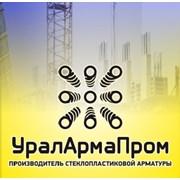 УралАрмаПром