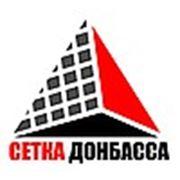 Компания << СПД Панько >> ТМ Сетка Донбасса