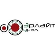 Эрлайт-Урал, ООО