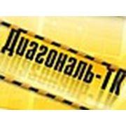 Диагональ ТК — Спецодежда, Cпецобувь, Трикотаж, Ремни Офицерские