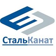 СтальКанат