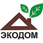 """""""Экодом"""""""