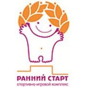 ДетямЮга, ООО