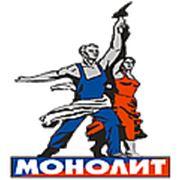 Логотип компании ООО «Монолит-Донецк» (Донецк)