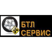БТЛ Сервис, ООО