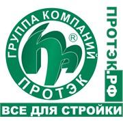 ТД ПРОТЭК Металлоснабжение, ООО