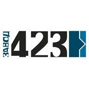 Завод 423, ООО