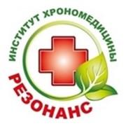"Логотип компании Клиника хрономедицины ""Резонанс"" (Киев)"