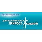 Прирост-Академия, ДП