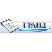Завод пищевого оборудования Гранд, ОООПроизводитель