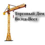Торговый Дом Волга-Вест