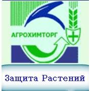 Агрохимторг, ООО