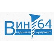 """""""Завод винтовых свай ВИНТ64"""""""