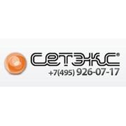 Сетэкс, ООО