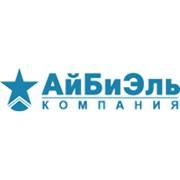 АйБиЭль-инжениринг, ООО
