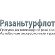 Рязаньтурфлот, ООО