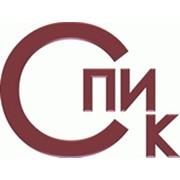 Спиком, ООО