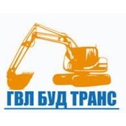 ГВЛ БудТранс, ЧП