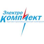 Юг-Электрокомплект, ТОО