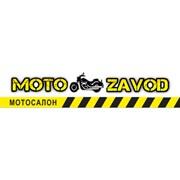 Мотосалон МотоЗавод, Мотомагазин