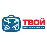 ТВОЙ Инструмент.ру, ООО