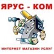 ЧП «Ярус-Ком»