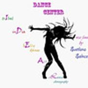 Dance Center IDEAL