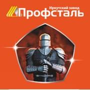 Логотип компании Профсталь, ЗАО (Иркутск)