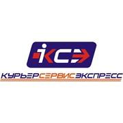 Курьер-сервис Пермь, ООО