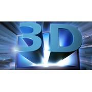 3D кино, ТОО