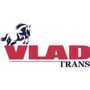 Транспортная компания ВЛАД Транс