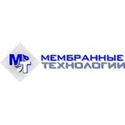 Компания Мембранные Технологии, ООО