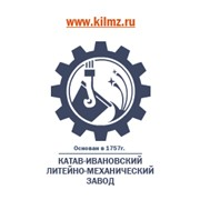 Катав-ивановский литейный завод, ООО