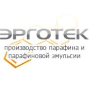 Эрготек, ООО