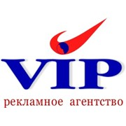 ВИП, ЧП - Рекламное агенство VIP