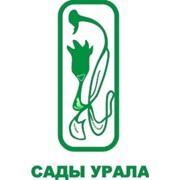 Сады Урала Миролеева А. Н., ИП
