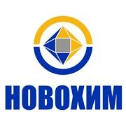 Новохим, ООО