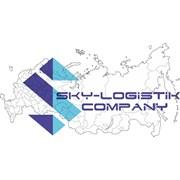 Скай-Логистик