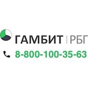 Российские бетоносмесители РБГ Гамбит Казань