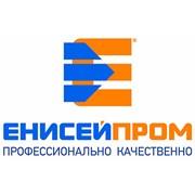 """""""Торговый Дом Енисейпром"""""""