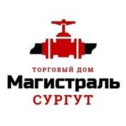 Магистраль-Сибирь